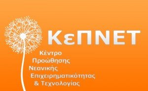 KεΠΝΕΤ-logo-11